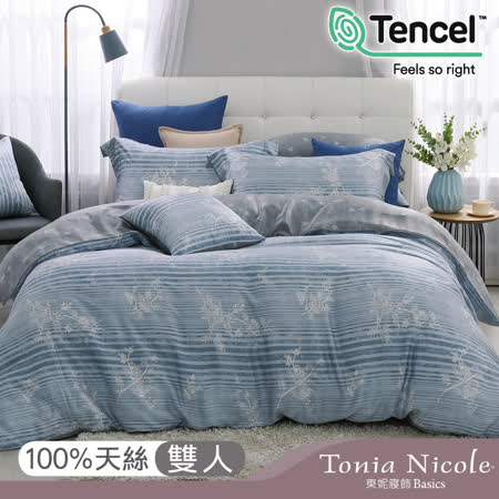 【Tonia Nicole 東妮寢飾】靡月餘映環保印染100%萊賽爾天絲兩用被床包組(雙人)
