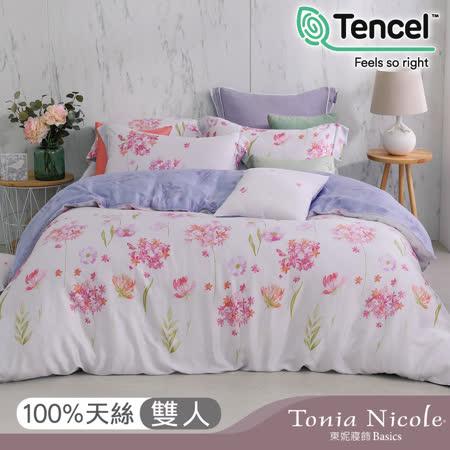 【Tonia Nicole 東妮寢飾】粉黛佳人環保印染100%萊賽爾天絲兩用被床包組(雙人)