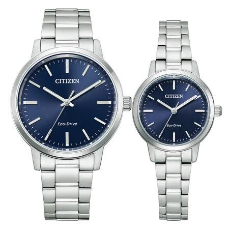 CITIZEN Eco-Drive 極簡風格時尚對錶-銀X藍