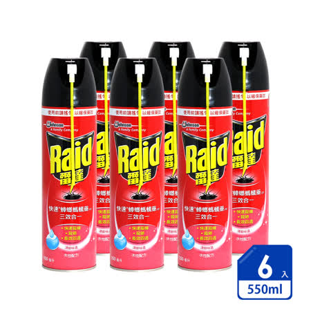雷達 清新 快速蟑螂螞蟻藥6入