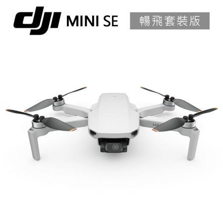 DJI Mini SE 暢飛套裝版