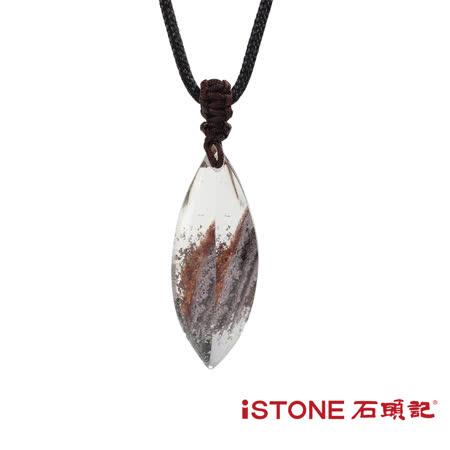 │石頭記│水晶項鍊│綠幽靈水晶│水晶魅影│