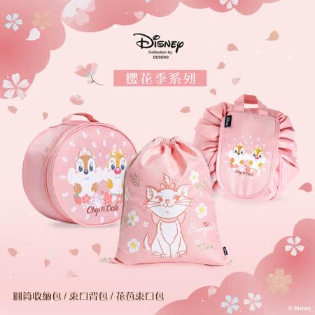 【Deseno】Disney  收納包/化妝包/束口包(任選)