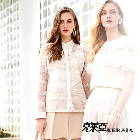 KERAIA 克萊亞 兩件式繡花蕾絲襯衫