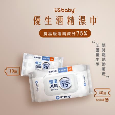 優生 酒精濕巾75% 超厚型40抽 12包