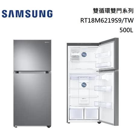 SAMSUNG 三星 500L  冰箱 RT-18M6219S9