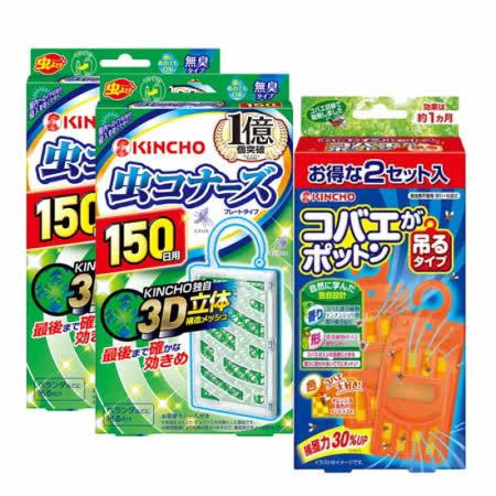 日本金鳥 防蚊掛片2入 +果蠅誘捕吊掛2入