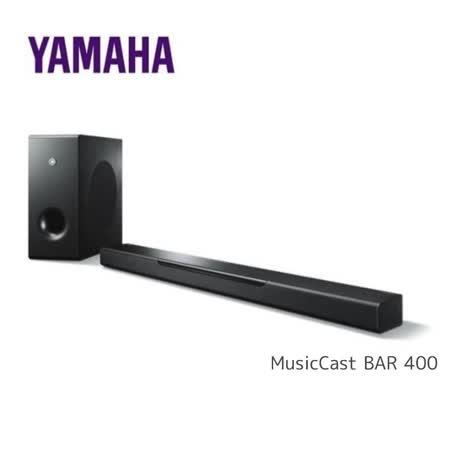 YAMAHA 家庭劇院聲霸 MusicCast BAR 400