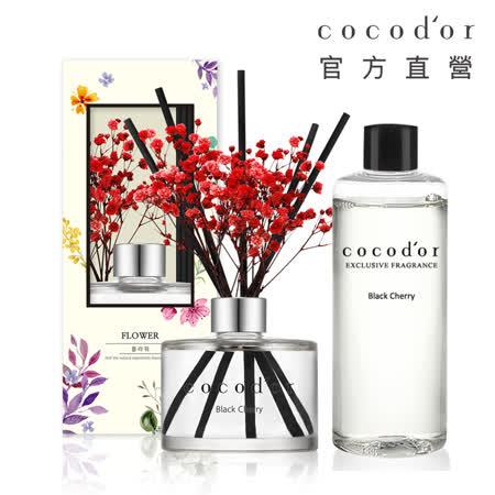cocodor 永生花 擴香瓶+補充瓶超值組