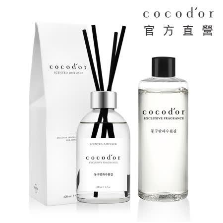 cocodor White Label 擴香瓶+擴香補充瓶