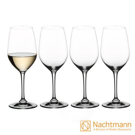 Nachtmann 維維諾白酒杯4入