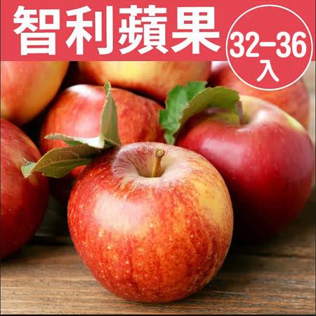 智利 富士蘋果32-36入(10kg)
