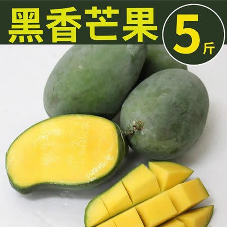 高雄阿蓮 黑香芒果7-10入