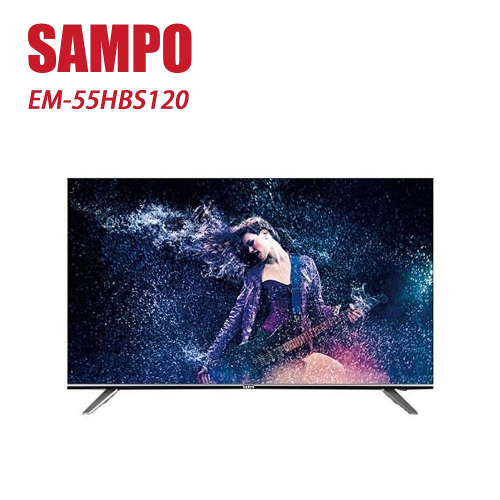SAMPO 聲寶 55吋4K聯網LED液晶電視 EM-55HBS120-含基本安裝+舊機回收