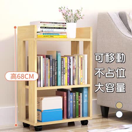 省空間 多功能可移動書櫃