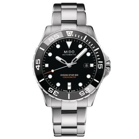 MIDO美度 天文台認證600米機械腕錶