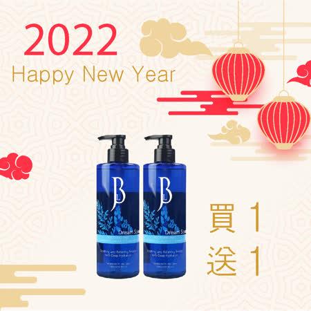JBLIN薰衣草舒緩滋養 洗髮/沐浴/身體乳x3(任選)