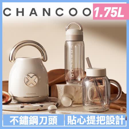 橙廚CHANCOO 便攜式果汁機