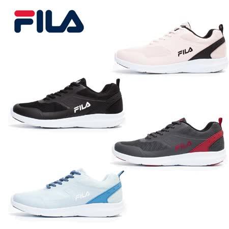 FILA DOLPHIN 男女慢跑鞋