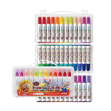 奶油獅 可水洗彩色筆36色