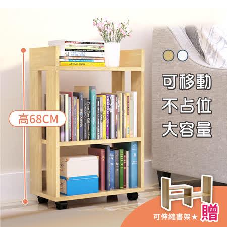 三層開放式 多功能可移動書櫃