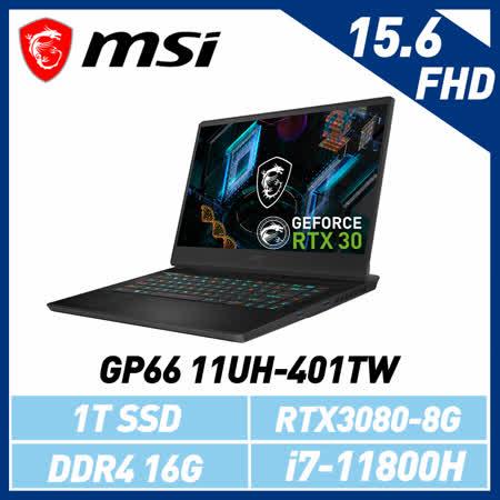 msi微星 GP66 15.6吋/i7/16G/1T