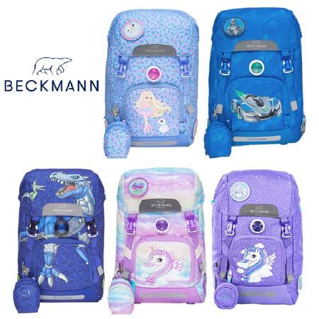 挪威Beckmann 兒童護脊書包 22L