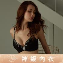 【EASY SHOP】Audrey-V魔塑-專利3D魔襯集中側包機能內衣(時尚黑)