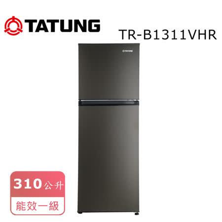 TATUNG大同310L 變頻冰箱TR-B1311VHR