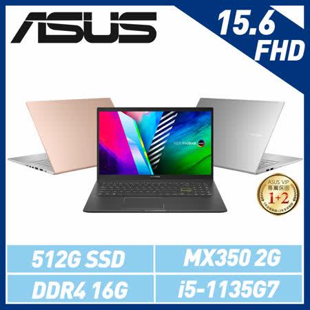 ASUS華碩 VivoBook 15.6吋/i5/16G/512G