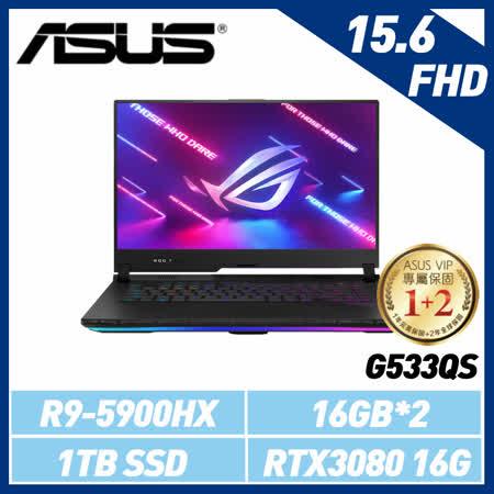 ASUS 華碩 ROG 15.6吋/R9/16Gx2/1T