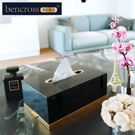 bencross本心本來 亮金黑方形玻璃餐巾盒