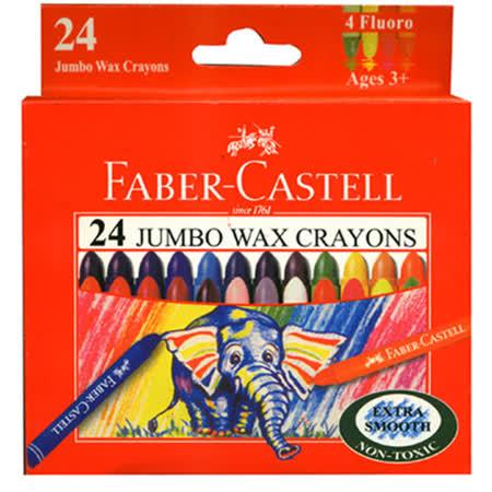 FABER 大象粗芯蠟筆24色