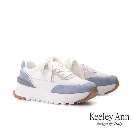 Keeley Ann輕運動潮流 拼接厚底綁帶休閒鞋(藍色126772160-Ann系列)