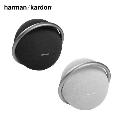 Harman Kardon Onyx Studio 7 藍牙喇叭