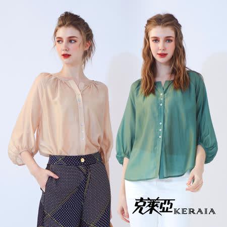 KERAIA 克萊亞 薄透造型釦飾開襟上衣
