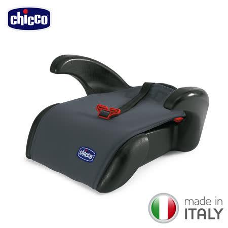 chicco-Quasar Plus 汽車輔助增高座墊