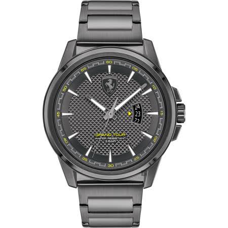 Scuderia Ferrari 法拉利 奔馳競速手錶