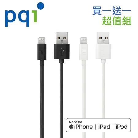 pqi Lightning MFi認證 USB傳輸充電線