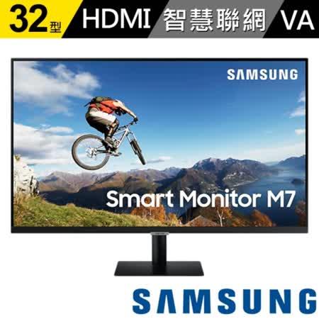 Samsung 32型  4K M7智慧聯網螢幕