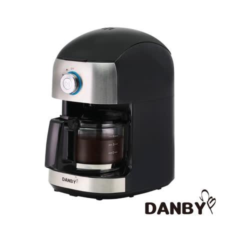 丹比DANBY 全自動磨豆咖啡機