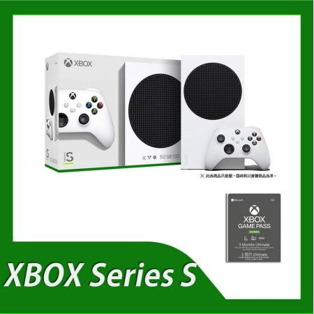 Xbox Series S 搭Game Pass