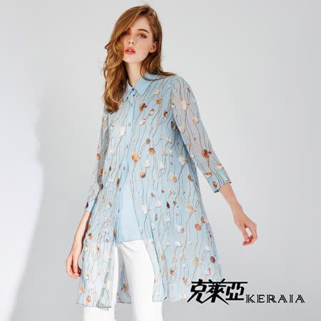 【KERAIA 克萊亞】 奇幻旅程假兩件式襯衫