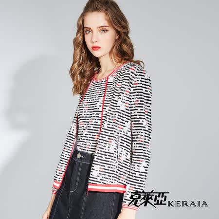 【KERAIA 克萊亞】 幸運草條紋印花外套