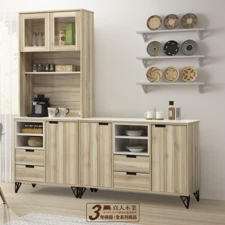 日本直人木業 STABLE廚房豪華套組
