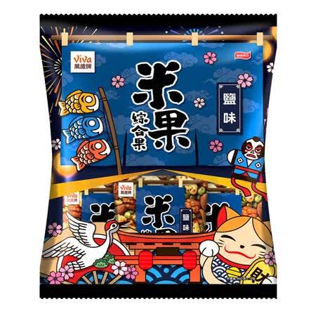 【萬歲牌】 米果綜合果鹽味(10包)