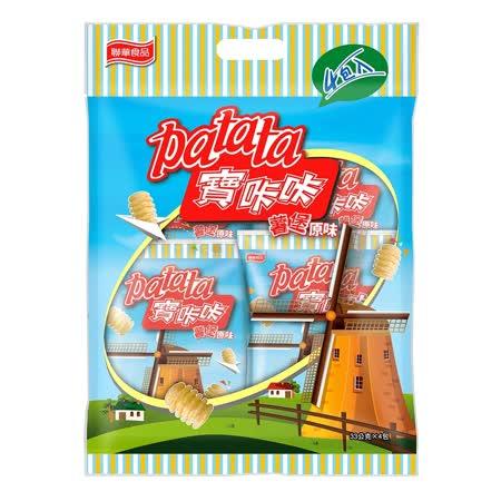 【卡迪那】 寶卡卡原味(33gx4包)