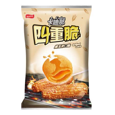 【卡迪那】 四重脆烤玉米口味(142g)