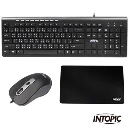 INTOPIC 超值三合一 多媒體鍵盤+滑鼠+滑鼠墊