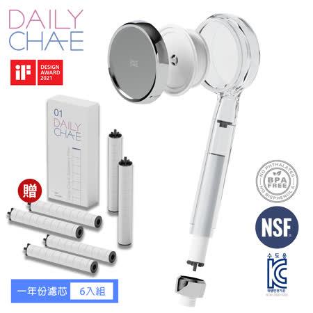 韓國DailyCha-E  濾菌蓮蓬頭+濾芯6入